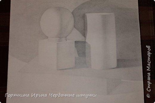 Коврик, связанный из джутовой нити, достаточно большой... фото 7