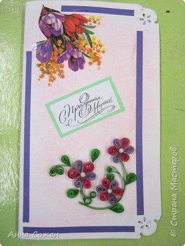"""Добрый день друзья! Хочу показать Вам несколько вариантов открыток, которые сделали мы к  8 марта  с моими учениками в студии """"Бумажные фантазии"""". У меня  нашлось несколько старых открыток с 8 марта. Мы использовали их в качестве аппликации и дополнили цветами из квиллинга и  модными платьями.  фото 19"""