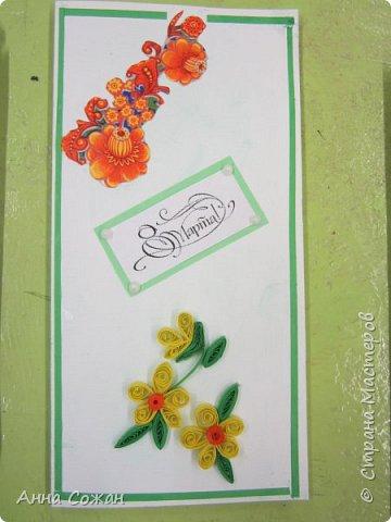 """Добрый день друзья! Хочу показать Вам несколько вариантов открыток, которые сделали мы к  8 марта  с моими учениками в студии """"Бумажные фантазии"""". У меня  нашлось несколько старых открыток с 8 марта. Мы использовали их в качестве аппликации и дополнили цветами из квиллинга и  модными платьями.  фото 22"""