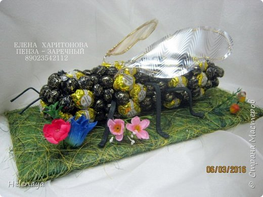 Пчела гигантская ))))) Подарок дедушке - пчеловоду. фото 1