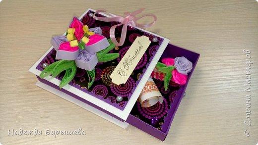 Добрый день, всем жителям Страны! Еще один подарок на юбилей - денежная коробочка. фото 4