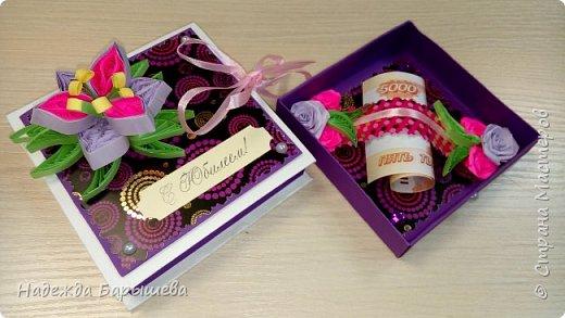 Добрый день, всем жителям Страны! Еще один подарок на юбилей - денежная коробочка. фото 5