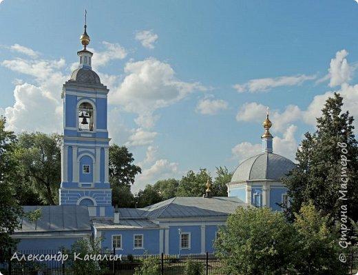 Церковь Иоанна Златоуста  фото 2