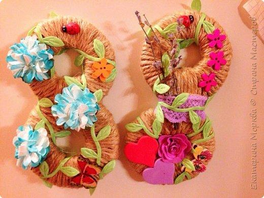 С наступающим 8 марта, мастерицы))) Солнышка, улыбок и счастья мешочек, вдохновения и времени для реализации всех задумок)))