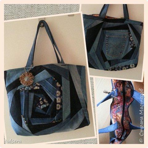 Старые джинсы и старая шторка превращаются в новую сумку:)