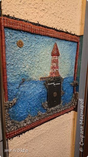 Мой 3d маяк) фото 1