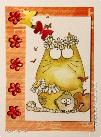 Выходные не проходят даром. Опять карточки АТС.... На дворе весна, скоро все зацветет, под окном начинают петь песни коты.... фото 2