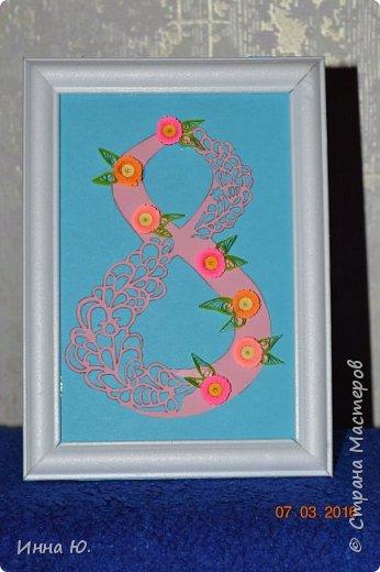 Перед 8 марта мы с дочкой делали поздравительные открытки.Это поздравление сделано на картонной подстановке. фото 1