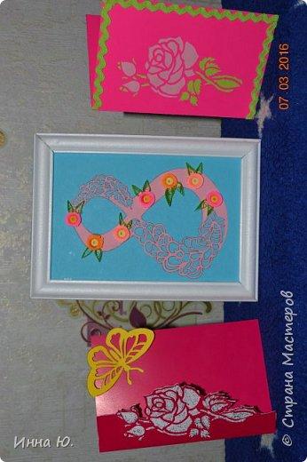 Перед 8 марта мы с дочкой делали поздравительные открытки.Это поздравление сделано на картонной подстановке. фото 5