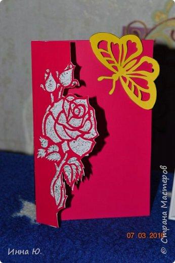 Перед 8 марта мы с дочкой делали поздравительные открытки.Это поздравление сделано на картонной подстановке. фото 4