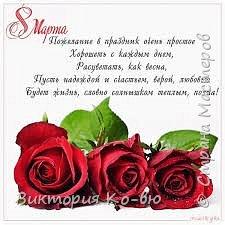 Все это было заказано на 8 марта в качестве подарков Розы плету все по-тому же принципу http://stranamasterov.ru/node/477210 фото 11