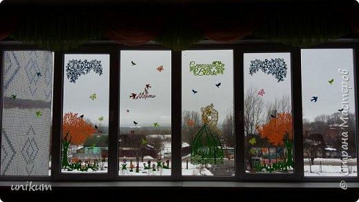 Наши окна этого года. Спасибо Михеевой Е.  за ее творчество. фото 1