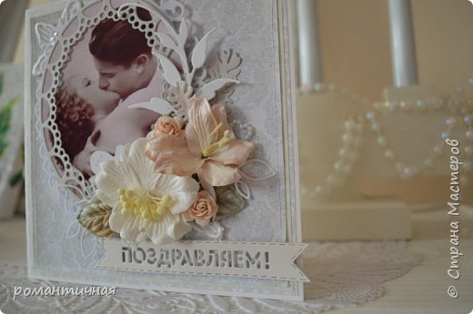 Девочки, вот такая открыточка сегодня у меня получилась. Очень нежная и романтичная. Хочу всех мастериц поздравить с наступающим весенним праздником днем 8 марта! Пожелать любви, нежности, счастья, неиссякаемого вдохновения и творческих побед! фото 2