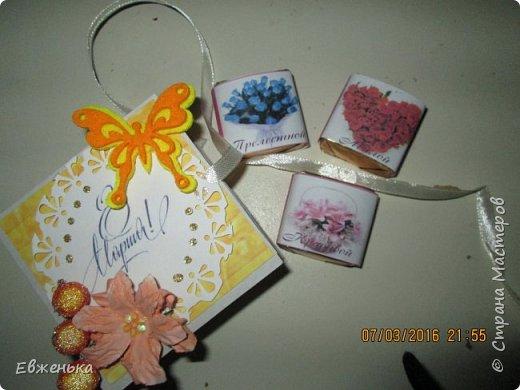 Сделались вот такие коробочки в подарки воспитателям и педиатру фото 4