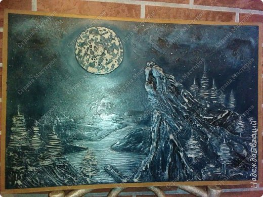 Доброго времени суток!!! Вот такую вот картину барельеф сделал сегодня мой замечательный муж... Это скала, волка воющего на луну.  фото 1
