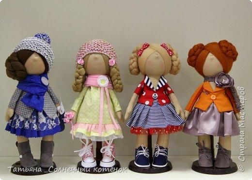 Снежана (Зима), Есения (Весна), Марина (Лето), Злата (Осень). фото 1