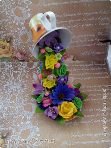 Парящая чашка фото 1