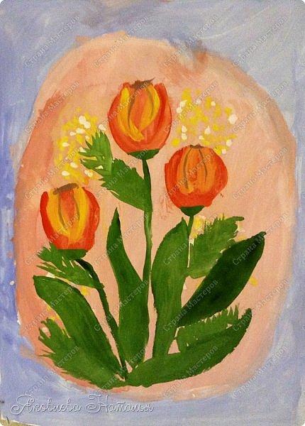 От всей души поздравляю всех женщин с весенним праздником 8 Марта!  Чтобы поздравить мам с этим прекрасным днём, мы со второклассниками нарисовали букеты тюльпанов по МК Ольги, но немного по-другому. Спасибо ей огромное за отличную идею! http://stranamasterov.ru/node/890841 Желаю приятного просмотра! фото 2