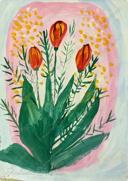От всей души поздравляю всех женщин с весенним праздником 8 Марта!  Чтобы поздравить мам с этим прекрасным днём, мы со второклассниками нарисовали букеты тюльпанов по МК Ольги, но немного по-другому. Спасибо ей огромное за отличную идею! http://stranamasterov.ru/node/890841 Желаю приятного просмотра! фото 6