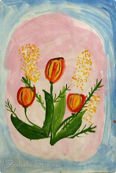 От всей души поздравляю всех женщин с весенним праздником 8 Марта!  Чтобы поздравить мам с этим прекрасным днём, мы со второклассниками нарисовали букеты тюльпанов по МК Ольги, но немного по-другому. Спасибо ей огромное за отличную идею! http://stranamasterov.ru/node/890841 Желаю приятного просмотра! фото 9