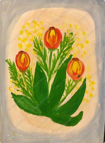 От всей души поздравляю всех женщин с весенним праздником 8 Марта!  Чтобы поздравить мам с этим прекрасным днём, мы со второклассниками нарисовали букеты тюльпанов по МК Ольги, но немного по-другому. Спасибо ей огромное за отличную идею! http://stranamasterov.ru/node/890841 Желаю приятного просмотра! фото 7