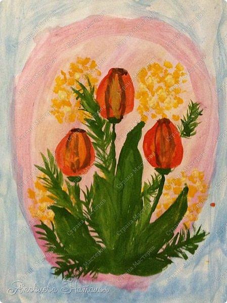 От всей души поздравляю всех женщин с весенним праздником 8 Марта!  Чтобы поздравить мам с этим прекрасным днём, мы со второклассниками нарисовали букеты тюльпанов по МК Ольги, но немного по-другому. Спасибо ей огромное за отличную идею! http://stranamasterov.ru/node/890841 Желаю приятного просмотра! фото 1