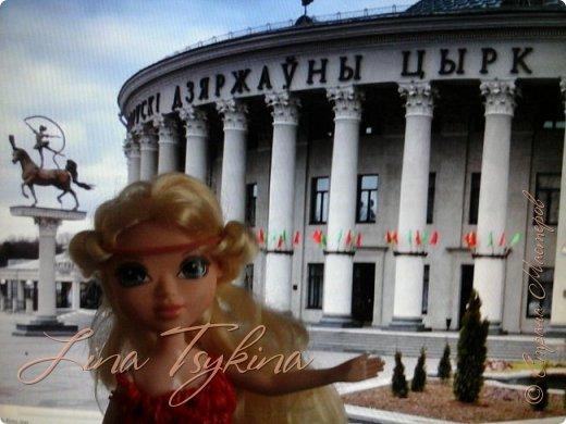 """Всем привет! Это моя работа на конкурс - """" Мировой тур """". Я решила провести по самым известным достопримечательностям города Минска. А начнем мы с цирка. фото 1"""