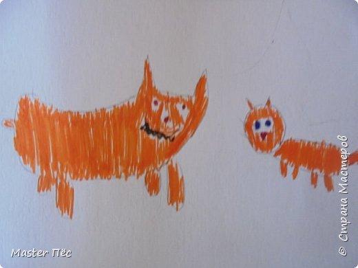 """Всем привет! Сдаю работу на конкурс """"Мои любимые животные""""! (http://stranamasterov.ru/node/1008214) Поскольку я люблю и собак, и котов, я нарисовал котёнка и щенка. Работу назвал """"Два рыжих друга"""". Техника: Рисование и живопись. (Рисовал карандашом и фломастерами) фото 1"""