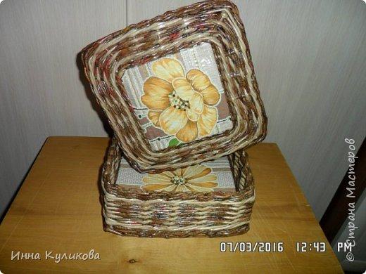 Плетение из бумажной лозы.Начало фото 8