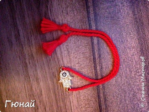 Красная нить каббалы фото 2