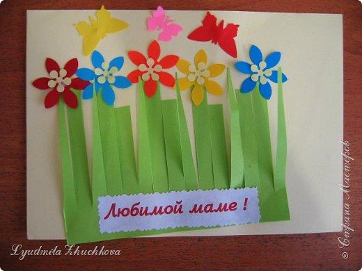 Для мамы! фото 4