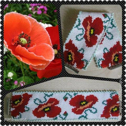 Браслет в технике мозаичного плетения, окантовка полосатым бело-зеленым бисером!