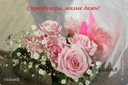 С праздником всех, милые рукодельницы! Мира Вашему дому и добра в Ваши сердца! фото 20
