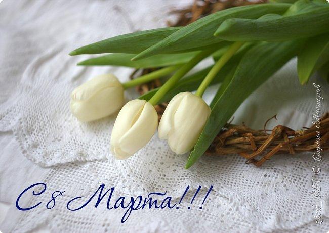 Доброго времени! Поздравляю прекрасную половину Страны Мастеров с весенним праздником 8 Марта!!! Солнечного настроения, теплоты окружающих и радости в Ваши дома и семьи! Любите и будьте любимыми, пусть Ваши мужчины оберегают и ценят Вас! А я в этот праздничный день поделюсь с Вами своей весенней работой - цветочной коробочкой))   Сделала ее в подарок маме на 8 марта. фото 11