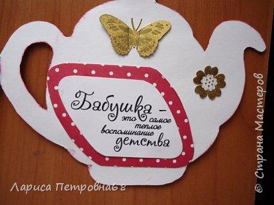 Доброе время суток жители Страны Мастеров!!!  Милые женщины , девушки  и девочки с праздником !!!   Я желаю Вам в жизни много ярких и светлых событий, согревающих вашу душу !!!  Пусть родные и любимые Вами люди , дарят Вам тепло , откоторого Вы сами будете светится счастьем !!!  С  Днем  8 Марта !!! фото 25