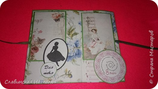 На 8 марта воспитателям в подарок внутри потайной кармашек для сертификата по 2пакетика чая в каждом кармашке и шоколад фото 22