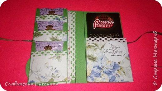 На 8 марта воспитателям в подарок внутри потайной кармашек для сертификата по 2пакетика чая в каждом кармашке и шоколад фото 23
