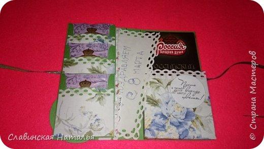 На 8 марта воспитателям в подарок внутри потайной кармашек для сертификата по 2пакетика чая в каждом кармашке и шоколад фото 24