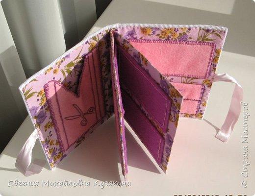 Это моя вторая игольница-книжка. Попросила её сделать себе в подарок  знакомая, увидев мою первую. МК первой можно посмотреть, пройдя по ссылке: http://www.passionforum.ru/posts/31946-igolnica-knizhka.html фото 4