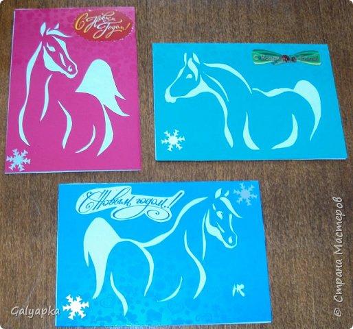 Эти открытки делались к 2014г. Шаблончики лошадей взяты из инета.  фото 1