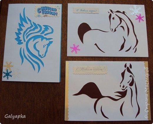 Эти открытки делались к 2014г. Шаблончики лошадей взяты из инета.  фото 4