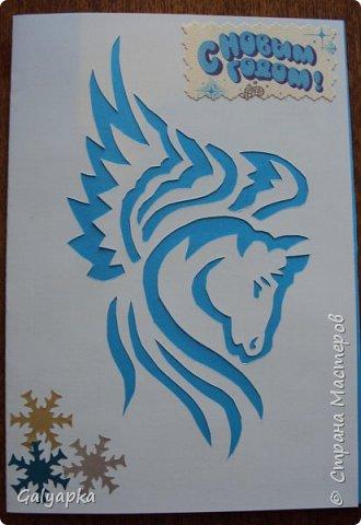 Эти открытки делались к 2014г. Шаблончики лошадей взяты из инета.  фото 7