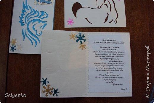 Эти открытки делались к 2014г. Шаблончики лошадей взяты из инета.  фото 8