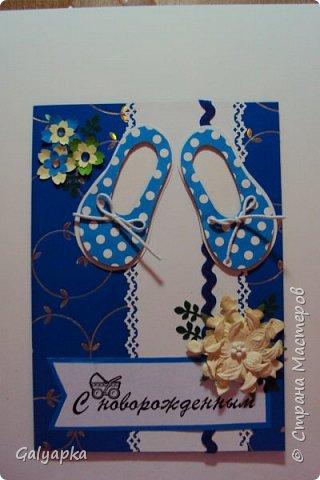 Моя первая открытка была сделана к дню рождения младшей племянницы в феврале 2014г. Идея из инета фото 4