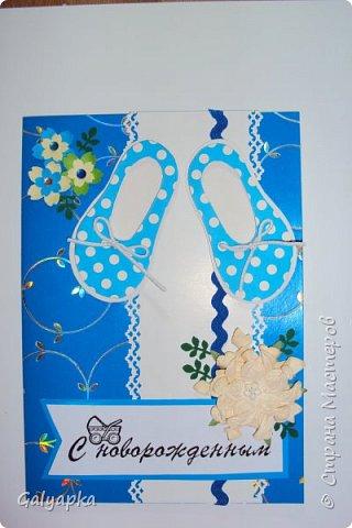 Моя первая открытка была сделана к дню рождения младшей племянницы в феврале 2014г. Идея из инета фото 3
