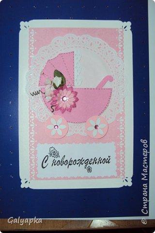 Моя первая открытка была сделана к дню рождения младшей племянницы в феврале 2014г. Идея из инета фото 7