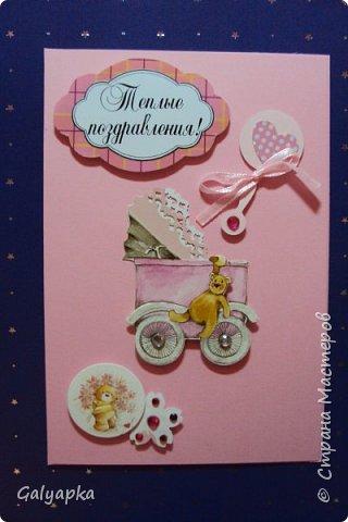 Моя первая открытка была сделана к дню рождения младшей племянницы в феврале 2014г. Идея из инета фото 11