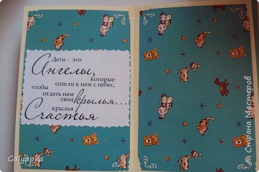 Моя первая открытка была сделана к дню рождения младшей племянницы в феврале 2014г. Идея из инета фото 14