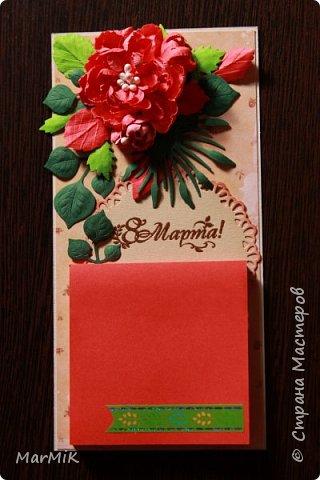 Милые, добрые, очаровательные, женственные и талантливые !!!! Этот букет тюльпанов я дарю всем Вам, жительницы Страны !!!! С праздником !!!  Тюльпаны выполнены из фоамирана. фото 33