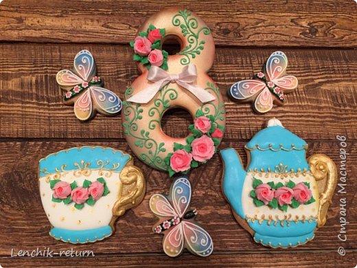 Добрый день! Всех поздравляю с замечательным весенним праздником! Пускай ярче светит солнце, в душе летают бабочки, люди чаще улыбаются, а мы пойдём пить чай!:)) фото 1